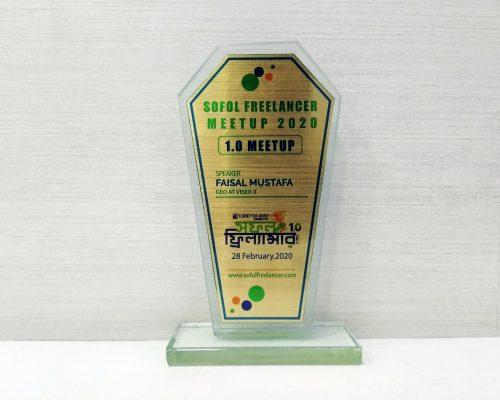 Faisal Mustafa Received Award as a Speaker from Sofol Freelancer Meetup in 2020