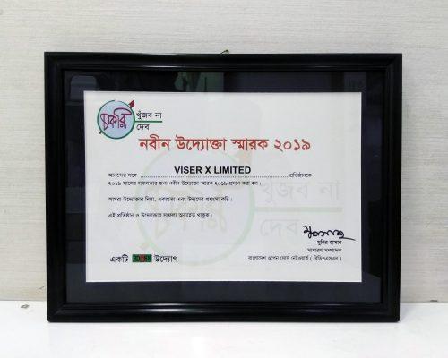 VISER X Limited Received Nobin Uddokta Certificate in 2019
